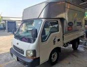 ขายรถ KIA Jumbo ที่ กรุงเทพมหานคร