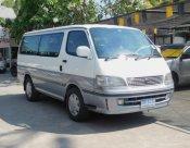 1997 TOYOTA Grand Wagon รับประกันใช้ดี