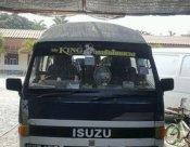 ขายรถ ISUZU BUDDY ที่ กรุงเทพมหานคร