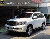 ขายรถ TOYOTA Land Cruiser VX 2012 ราคาดี