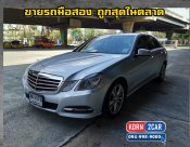 Mercedes-Benz E250 CGI BE AT ปี 2012