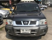 2002 Nissan Xciter Super GL pickup