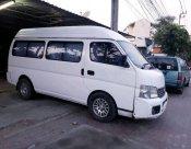 ขายรถ NISSAN Urvan ที่ นนทบุรี