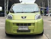 ขายรถ PEUGEOT BIPPER ที่ กรุงเทพมหานคร