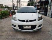 ขายรถ MAZDA CX-7 ที่ นนทบุรี