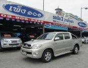 ขายด่วน! TOYOTA Hilux Vigo รถกระบะ ที่ กรุงเทพมหานคร