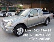 ฟรีดาวน์ ISUZU D-MAX 2.5 SLX CAB MT ปี 2005 (รหัส JNDM05)