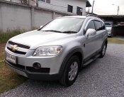 2008 Chevrolet Capyiva