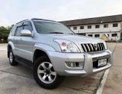 2003 TOYOTA Land Cruiser รับประกันใช้ดี