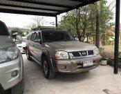 ขายรถ NISSAN Xciter ที่ สระบุรี