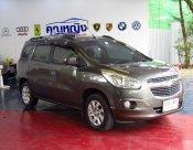 ขายรถ คุณภาพดี 2014 Chevrolet Spin 1.5 (ปี 13-15) LTZ Wagon AT