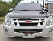 ISUZU D-MAX 2.5 SLX ปี2010 pickup