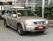 ขายรถ NISSAN Xciter Super GL 2003 ราคาดี