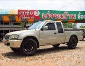 ขายรถ ISUZU Dragon Power SLX 2000 ราคาดี