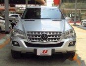 ขายรถ MERCEDES-BENZ ML280 CDI ที่ กรุงเทพมหานคร