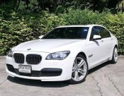 2014 BMW ActiveHybrid 7 L รถเก๋ง 4 ประตู สวยสุดๆ