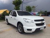 Chevrolet  Colorado ปี 2014
