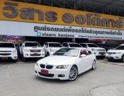 ขาย BMW 320 CI E92 2.0 COUPE ปี2009 / 6กฎ1258กทม.