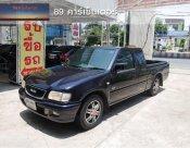 ขายรถ ISUZU Dragon Power SL 2000 รถสวยราคาดี