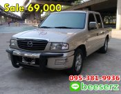 Mazda Fighter 2.5 DOUBLE CAB A/T 2004