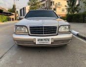 1995 MERCEDES-BENZ S-Class รับประกันใช้ดี