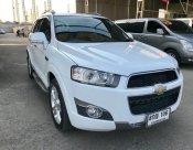 Chevrolet Captiva 2.0 LTZ AWD ปี 2012