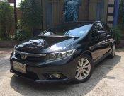 2013 Honda Civic 1.8 FB