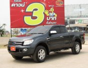 Ford RANGER All New Cab 2.2 ปี 2015