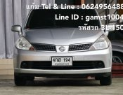 NISSAN TIIDA 1.6 G 5DR AT ปี 2008