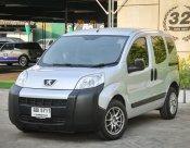 2010 Peugeot BIPPER