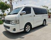2013 Toyota Ventury G van