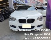 BMW 116i 1.6 5DR [F20] AT ปี 2014