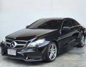 2014 Mercedes-Benz E200 CGI AMG ดูรถคันอื่นแอดไลน์