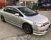 Honda Civic ปี 2006 เครื่อง1.8 เกียร์ออโต้ ติดแก๊สหัวฉีด แอร์เย็น รถพร้อมใช้