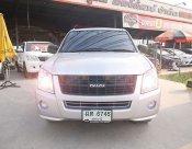 ขายรถ ISUZU SPARK EX ที่ สมุทรสาคร