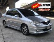 ฟรีดาวน์ Honda City 1.5 ZX A/T 2008