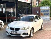 BMW 220i M Sport 2014 รถเก๋ง 2 ประตู