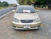 ขายรถ TOYOTA Altis ที่ กาญจนบุรี