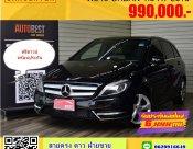 ขายรถราคาดี Mercedes-Benz B200 BlueEFFICIENCY 1.6 W246 Sports Hatchback AT 2013