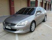 ขายรถ HONDA ACCORD V6 2005 ราคาดี