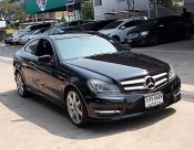 Benz C250 Coupe 1.8 Edition1 W204 ปี 2012