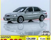 MITSUBISHI LANCER 1.6 GLXI AT ปี 2002 (รหัส 1F-107)