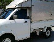 ขายรถ SUZUKI Carry ที่ สมุทรปราการ