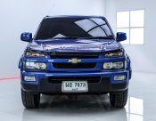 2005 Chevrolet Colorado LS pickup