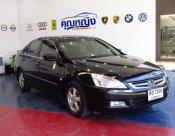 ขายรถ สภาพนางฟ้า 2005 Honda Accord 2.0 (ปี 03-07) S i-VTEC Sedan AT