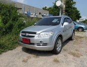 ขายรถ CHEVROLET Captiva ที่ ชลบุรี