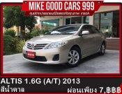 Toyata Altis 1.6G Auto 2013