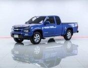 2005 Chevrolet Colorado 2.5  LS