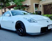 2007 Nissan FAIRLADY coupe