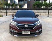 2015 Honda CR-V EL suv